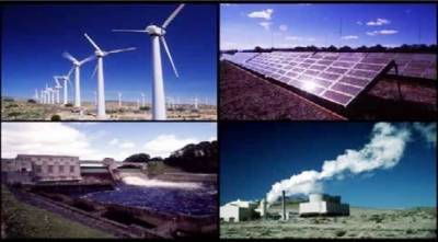 Upcoming Power Projects In Pakistan
