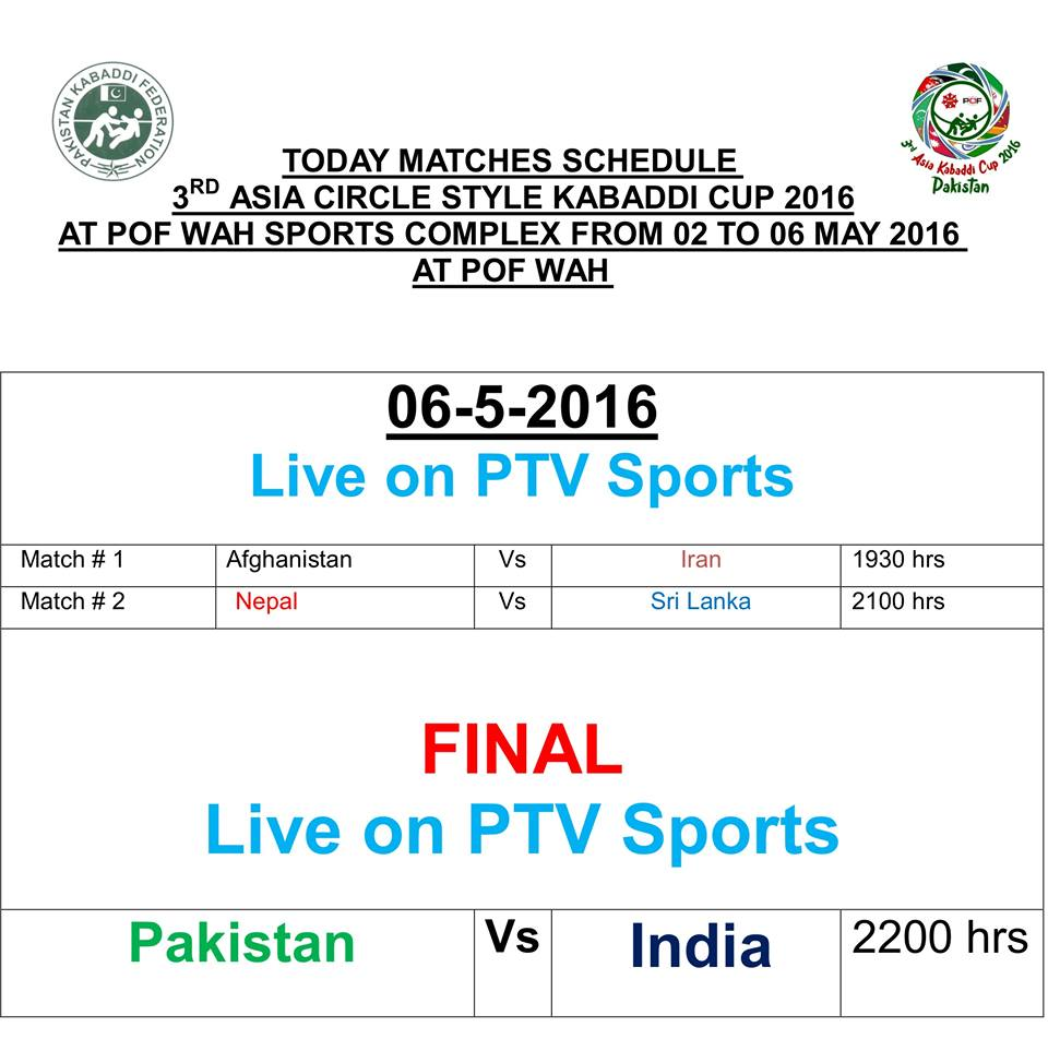 Asia Kabaddi Cup 2016 Schedule In Wah Cant Texila From May 2 to 6