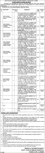 Jobs in Govt M Nawaz Sharif Teaching Hospital Lahore 2016