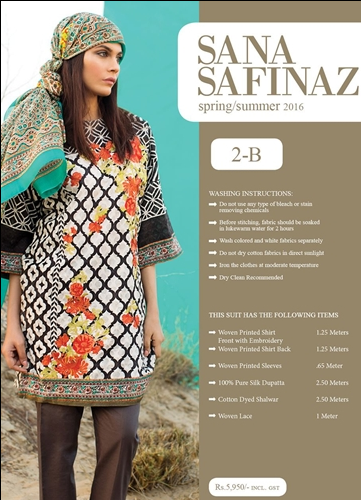 Sana Safinaz Lawn Summer Collection 2016-1