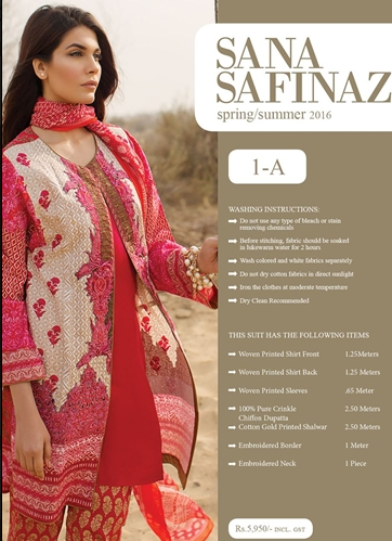 Sana Safinaz Lawn Summer Collection 2016-3