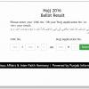 Hajj Ballot Result 2017 Ministry Of Religious Affairs And Interfaith Harmony