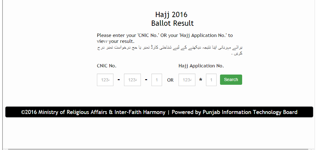 hajj balloting result 2016