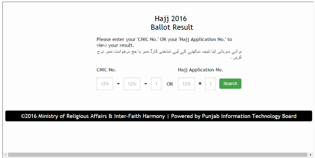 hajj balloting result 2016