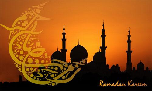 date-of-ramadan-2017