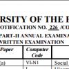 Punjab University Lahore MA MSC Date Sheet 2017 Exams Part 1 and 2