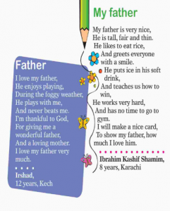 Best Father Day 19 June 2016 Poetry Pakistani Kids