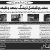 Free Vocational Training Programs In Lahore Pakistan