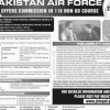 Join Pakistan Air Force Through Commission Course 2017