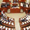 Karachi Citizen Database Process Coming Soon To Stop Terror Activities