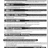 UET IBM BBA MBA Executive MBA Engineering Admission Last Date In 2017