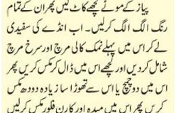 urdu-recipe-of-crispy-onion-rings