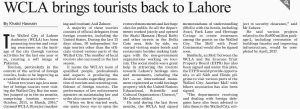 Walled City Of Lahore Is Famous Historical Places In Lahore