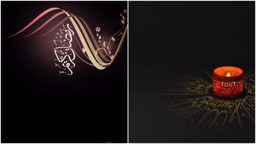 ramadan wallpaper 2016