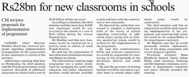 28bn Worth Classrooms In Punjab Schools