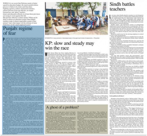 Comparison Between Punjab Education Sector Vs KP Education Sector In Pakistan