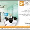 Concordia Colleges BL Program Features For FA FSC ICS ICom Admissions