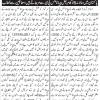 Hepatitis Disease Facts In Urdu About Pakistan On World Hepatitis Day 2016