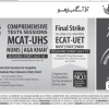 Want To Join KIPS Academy Entry Test Preparation For MCAT UHS And ECAT UET