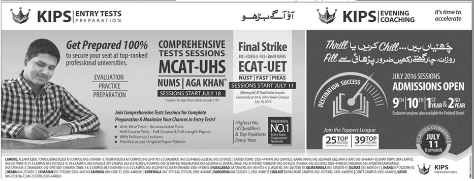 KIPS Academy Entry Test Preparation For MCAT UHS And ECAT UET