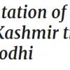 Pakistan Wants UNSC Resolutions Implementation On Kashmir Issue