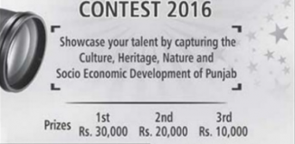 Lahore Online Photography Contest 2016Lahore Online Photography Contest 2016