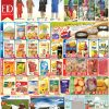 Metro Cash And Carry Lahore Eid Offer 2017 Deals Promotions Sales
