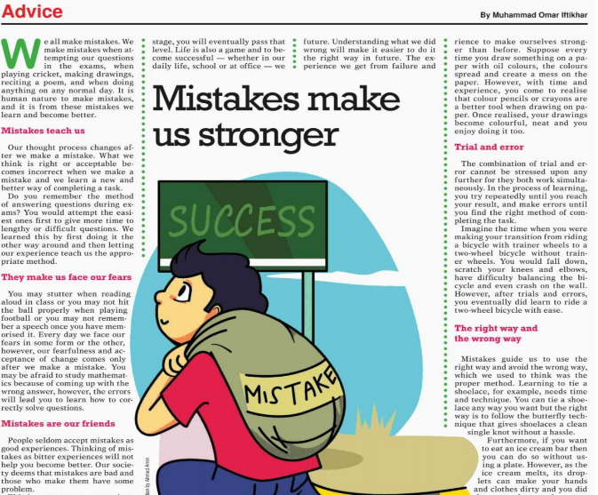 we learn from our mistakes essay Love and basketball(narrative essay)  we all will make mistakes in our life time at some point or another  we should learn from our mistakes.