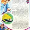 Namaz Momin Ki Meraj Hai In Urdu And English Essay