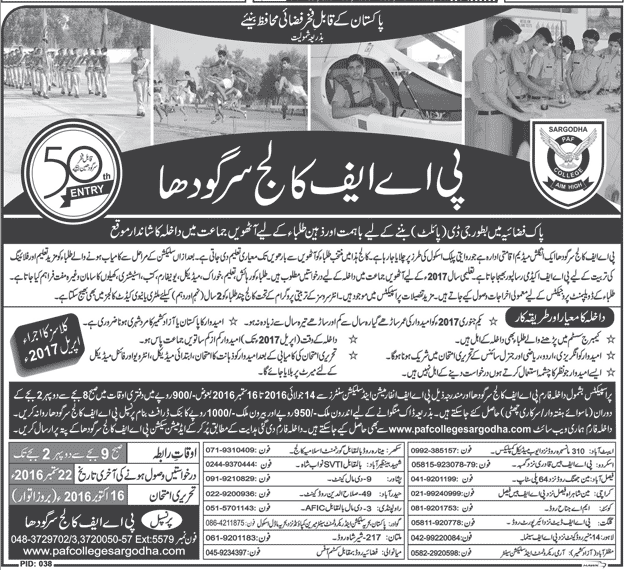 PAF College Sargodha 8th Class Admission