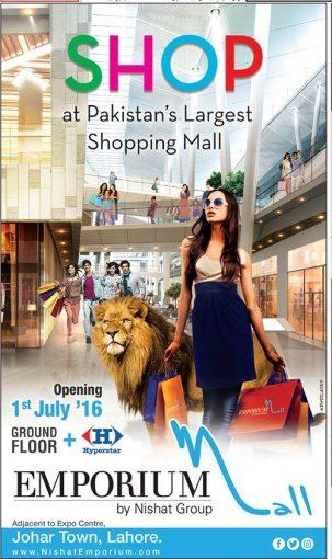 Pakistan Largest Shopping Mall Nishat Emporium In Johar Town Lahore Adjacent Expo Center
