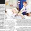 Paralysis Disease Treatment In Urdu Top 10 Ways To Avoid Falij Ka Ilaj