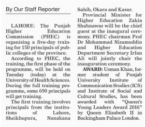 Punjab Higher Education Commission (PHEC)