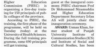 Punjab Higher Education Commission (PHEC)