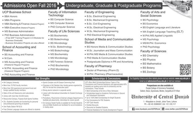 University Of Central Punjab UCP Scholarships