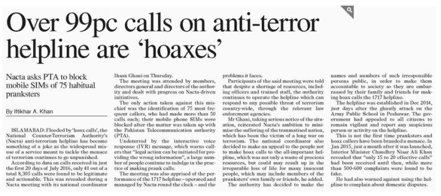 Anti Terror Help Line Pakistan