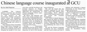 GCU Lahore Chinese Language Course Is Best OptionGCU Lahore Chinese Language Course Is Best Option