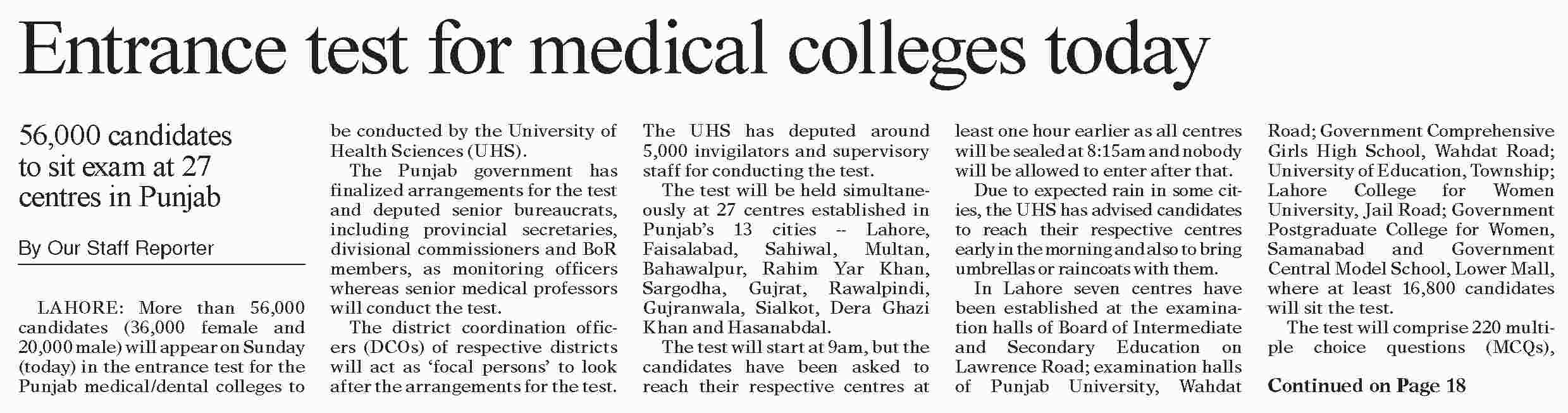 MBBS And BDS Admission 2016 In Pakistan Announced After UHS Entry Test