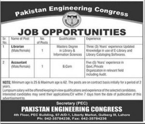 Pakistan Engineering Congress Jobs Librarian And Accountant