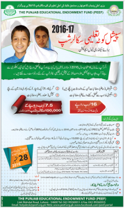 Punjab Educational Endowment Fund PEEF Special Quota Scholarship