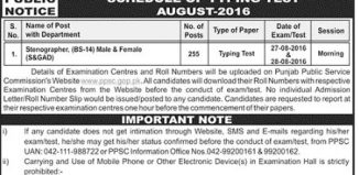Punjab Public service Commission Lahore Stenographer Typing Test Result 2016