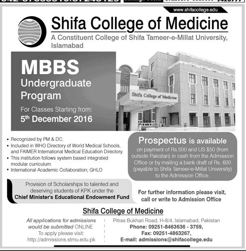 Shifa College of Medicine MBBS Admission 2016