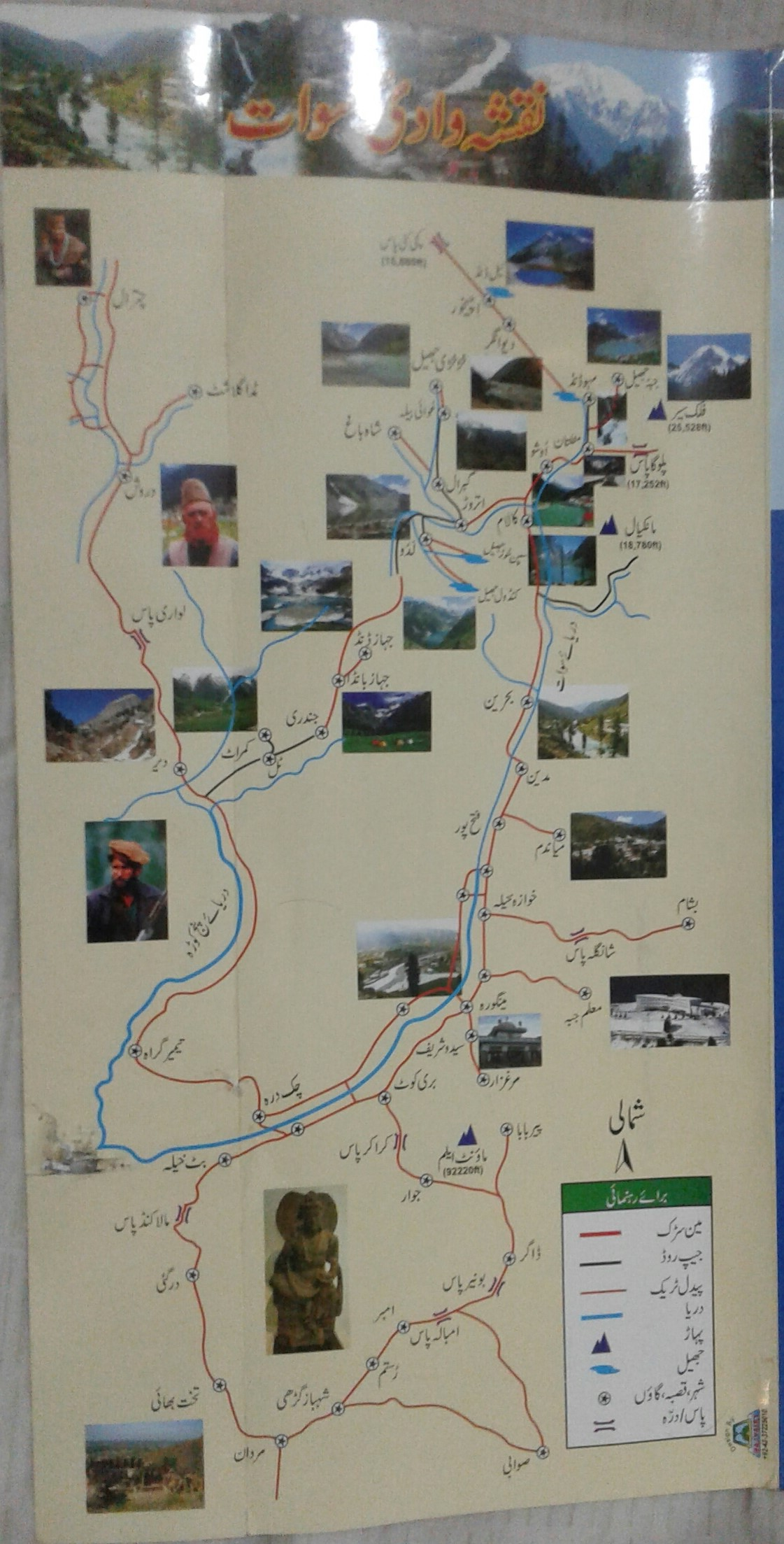 Swat Valley Map