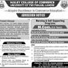 Hailey College of Commerce University of Punjab Lahore MCom Admission Open