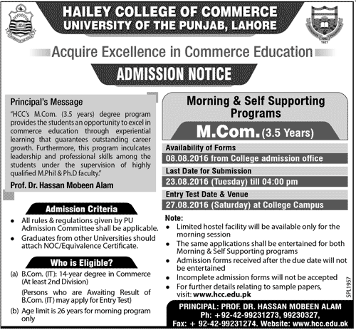 university-of-punjab-lahore-mcom-admission-open-hailey-college