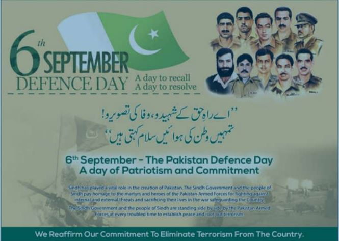 short essay on defence day of pakistan September 6th: defense day of pakistan and many ministers of islamic republic of pakistan address on 6th september from special functions of defence day.