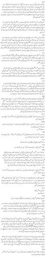 eid-ul-azha-2016-timing-of-namaz-in-karachi