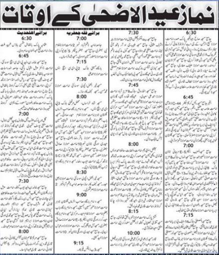karachi-eid-ul-azha-2016-timing-of-namaz