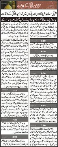 lahore-eid-ul-azha-namaz-timings