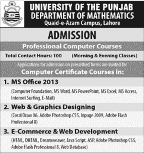 computer-certificate-courses-punjab-university-lahore